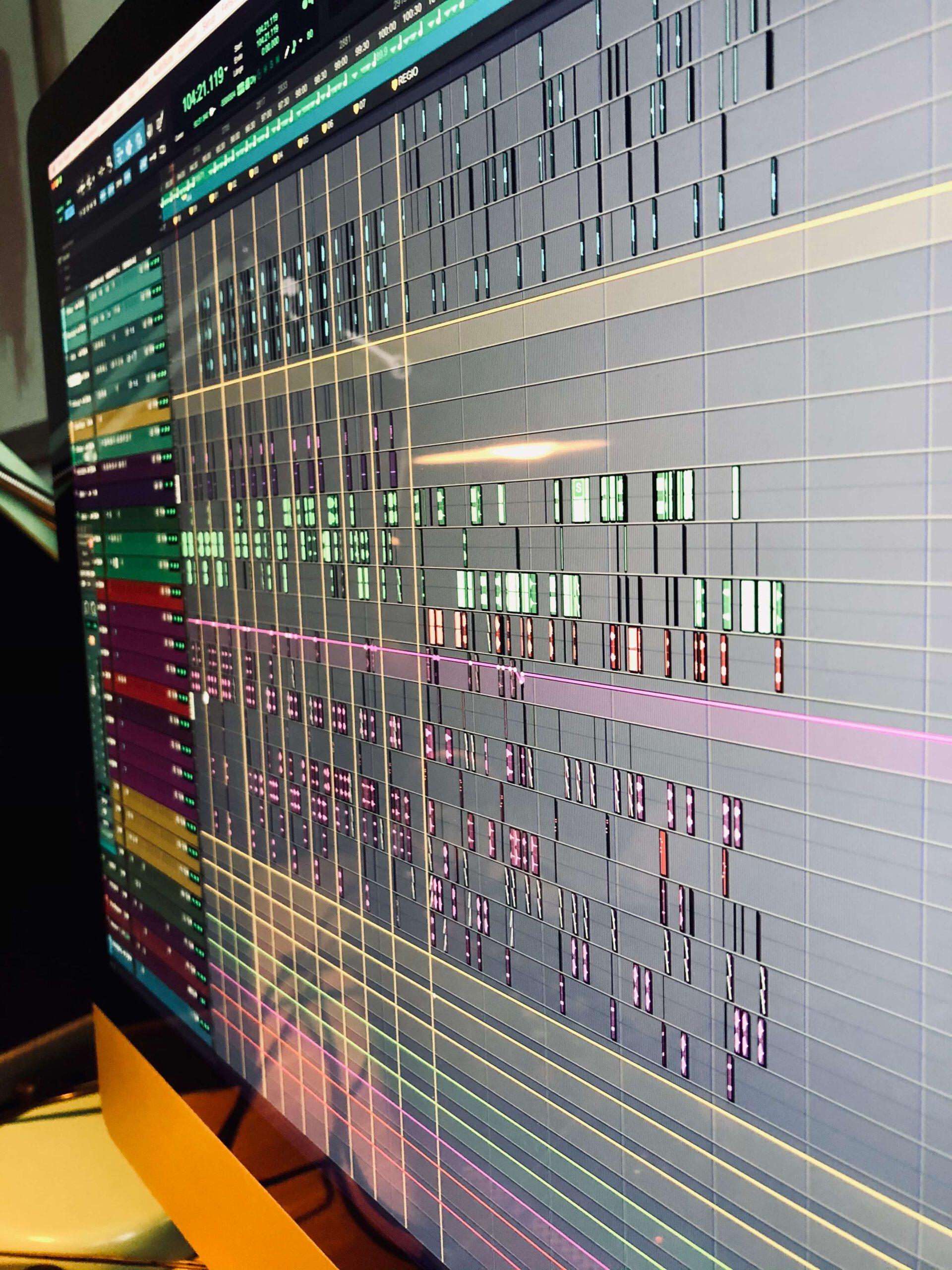 Bildschirm auf dem ein Musikprogramm geöffnet ist